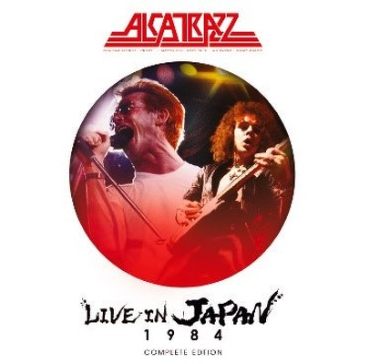 Live In Japan 1984 BLU-RAY + 2 CD